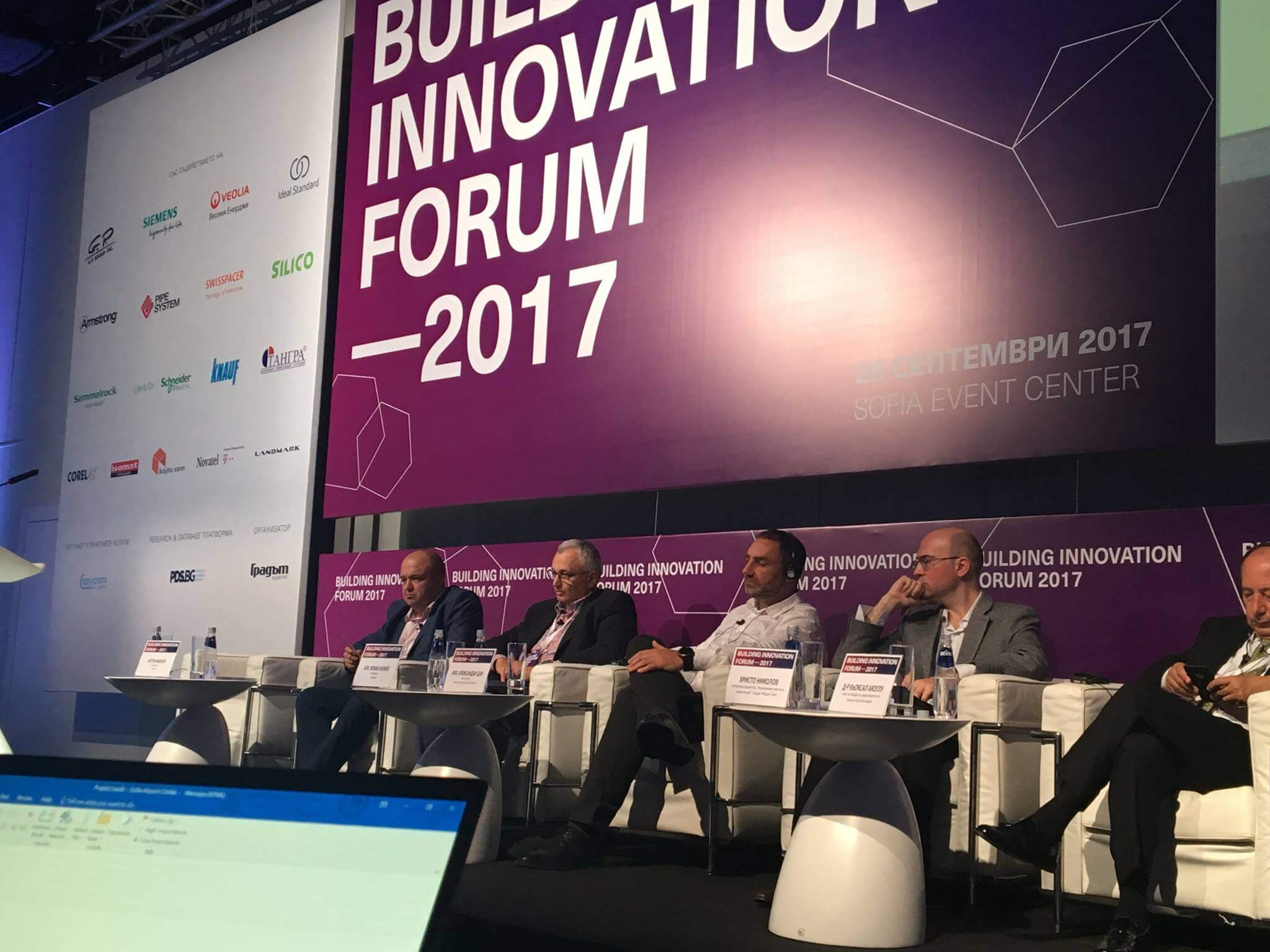 SGI Bulgaria took participation in another event of City Media's BUILDING INNOVATION FORUM 2017